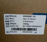 M090SWP1-R0
